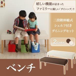 【ベンチのみ】ベンチ 座面カラー:ブラウン ダイニング DenuX ディナックス - 拡大画像