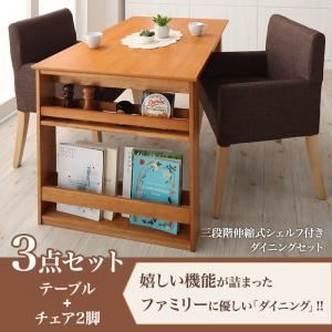 伸長式ダイニングテーブル ソファセット 3点セット DenuX ディナックス