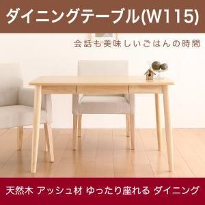 ダイニングテーブル 幅115cm テーブルカラー:ナチュラル 天然木 アッシュ材 ダイニング eat with. イートウィズ