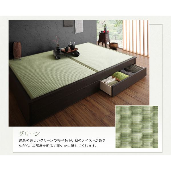 小上がりにもなるモダンデザイン畳収納ベッド 花水木 ハナミズキ