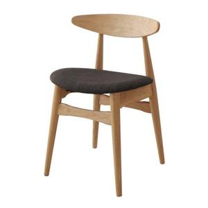 【テーブルなし】チェア2脚セット 座面カラー:チャコールグレー 北欧スタイル ダイニング Laurel ローレル