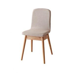 【テーブルなし】チェア2脚セット 座面カラー:ベージュ やさしい色合いの北欧スタイル ダイニング Peony ピアニー