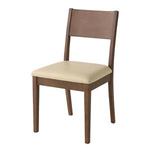 【テーブルなし】チェア(1脚) 座面カラー:カフェブラウン ダイニング popon ポポン - 拡大画像