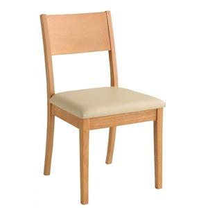 【テーブルなし】チェア(1脚) 座面カラー:ハニーナチュラル ダイニング popon ポポン - 拡大画像