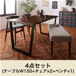ダイニングセット 4点セット(テーブル+チェア2脚+ベンチ1脚) 幅150cm チェアカラー:ベージュ2脚 ベンチカラー:ベージュ ヴィンテージテイスト ダイニングセット NIX ニックス