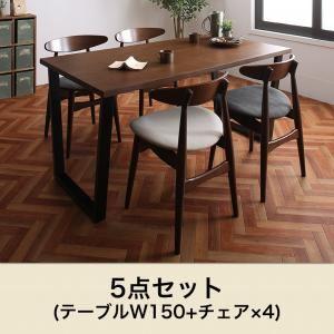 ダイニングセット 5点セット(テーブル+チェア4脚) 幅150cm チェアカラー:ベージュ4脚 ヴィンテージテイスト ダイニングセット NIX ニックス - 拡大画像