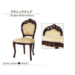 【テーブルなし】チェア(1脚) 【肘なし】カラー:ブラウン アンティーク調クラシックダイニングシリーズ Francoise フランソワーズ - 拡大画像