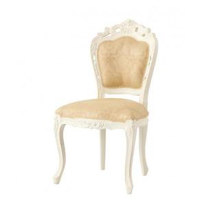 【テーブルなし】チェア(1脚) 【肘なし】カラー:ホワイト アンティーク調クラシックリビングシリーズ Francoise フランソワーズ