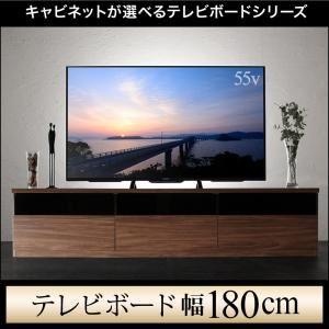 テレビボード 幅180cm カラー:ウォルナットブラウン テレビボードシリーズ add9 アドナイン - 拡大画像