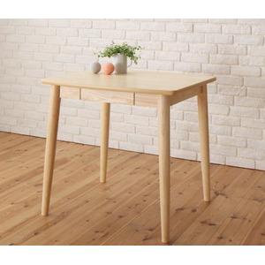 75cm幅 2人用コンパクトダイニングテーブル【PONYTA】 ポニータ