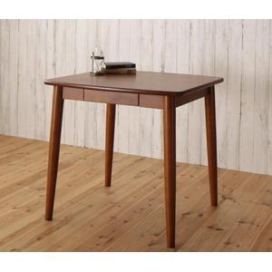 75cm幅 2人用コンパクトダイニングテーブル【Molina】モリーナ