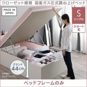 収納ベッド シングル ショート丈/深さグランド【フレームのみ】フレームカラー:ホワイト クローゼット感覚ガス圧式跳ね上げベッド aimable エマーブル - 拡大画像