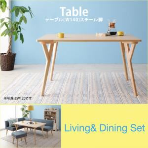 【単品】ダイニングテーブル 幅140cm テーブルカラー:ナチュラル 北欧デザインリビングダイニング Manee マニー