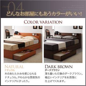 収納ベッド セミダブル【フレームのみ】フレームカラー:ダークブラウン コンセント付き収納ベッド Ever エヴァー
