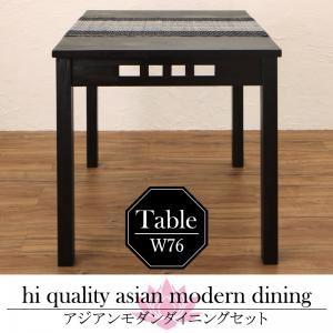 【単品】ダイニングテーブル 幅76cm テーブルカラー:アンティークブラウン アジアンモダンダイニング Kubera クベーラ - 拡大画像