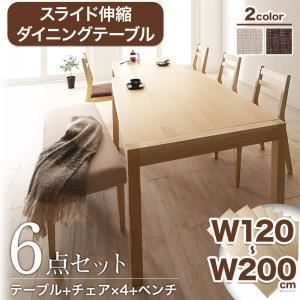 ダイニングセット 6点セット(テーブル+チェア4脚+ベンチ1脚)幅120-200cm チェアカラー:ベージュ4脚 ベンチカラー:ブラウン 無段階で広がる スライド伸縮テーブル ダイニング AdJust アジャスト
