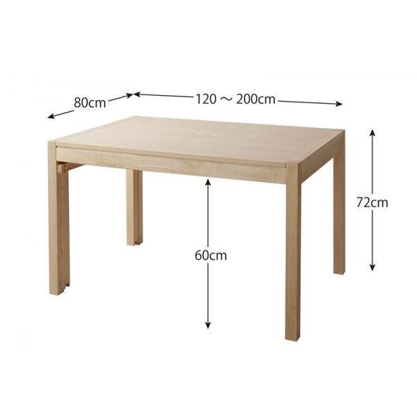 無段階に広がる スライド伸縮テーブル ダイニング Magie+ マージィプラス