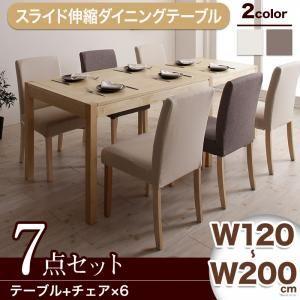 ダイニングセット 7点セット(テーブル+チェア6脚) シェルフなし幅120-200cm チェアカラー:アイボリー4脚+グレー2脚 無段階に広がる スライド伸縮テーブル ダイニング Magie+ マージィプラス