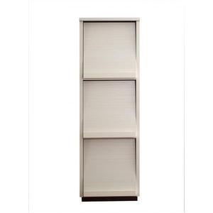 フラップチェスト【1列3段】メインカラー:ホワイト 低めで揃える壁面収納シリーズ Flip side フリップサイド