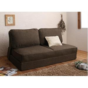 ソファーベッド 120cm カラー:ブラウン 腰をしっかり支える スペース活用3WAYコンパクトフロアソファベッド Ernee エルネ
