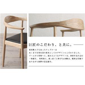 ダイニングセット 5点セット(テーブル+チェア4脚)幅150cm テーブルカラー:ナチュラル 天然木オーク無垢材 北欧デザイナーズ ダイニング C.K. シーケー