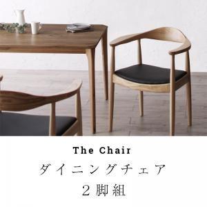 【テーブルなし】チェア2脚セット 座面カラー:ブラック 天然木オーク無垢材 北欧デザイナーズ ダイニング C.K. シーケー - 拡大画像