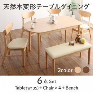 ダイニングセット 6点セット(テーブル+チェア4脚+ベンチ1脚)幅135cm カラー:ナチュラル 天然木変形テーブルダイニング Visuell ヴィズエル