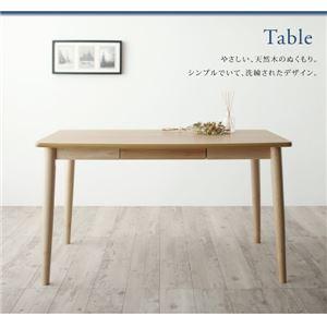 【単品】ダイニングテーブル 幅150cm テーブルカラー:ナチュラル 子供の高さに合わせた リビング学習ダイニング Stud スタッド - 拡大画像