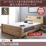 おすすめ すのこベッド 木製 ローからハイまで高さが変えられる6段階高さ調節 頑丈天然木すのこベッド ishuruto イシュルト