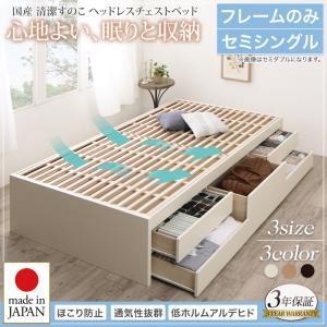 一人暮らしの女子ベッド