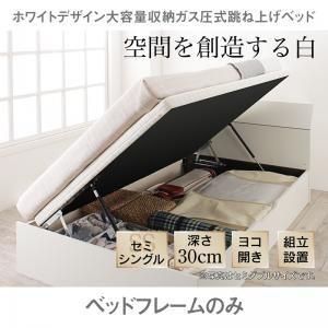 【組立設置費込】収納ベッド セミシングル 横開き/深さレギュラー【フレームのみ】フレームカラー:ホワイト ホワイトデザイン大容量収納跳ね上げベッド WEISEL ヴァイゼル - 拡大画像