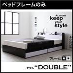 収納ベッド ダブル【フレームのみ】フレームカラー:ナカクロ モノトーンモダンデザイン 棚・コンセント付き収納ベッド MONO-BED モノ・ベッド