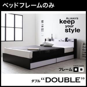 収納ベッド ダブル【フレームのみ】フレームカラー:ナカシロ モノトーンモダンデザイン 棚・コンセント付き収納ベッド MONO-BED モノ・ベッド - 拡大画像
