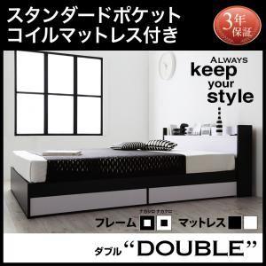 収納ベッド ダブル【スタンダードポケットコイルマットレス付】フレームカラー:ナカシロ マットレスカラー:ブラック モノトーンモダンデザイン 棚・コンセント付き収納ベッド MONO-BED モノ・ベッド - 拡大画像