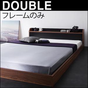 フロアベッド ダブル【フレームのみ】フレームカラー:ウォルナット×ブラック 棚・コンセント付きバイカラーデザインフロアベッド DOUBLE-Wood ダブルウッド