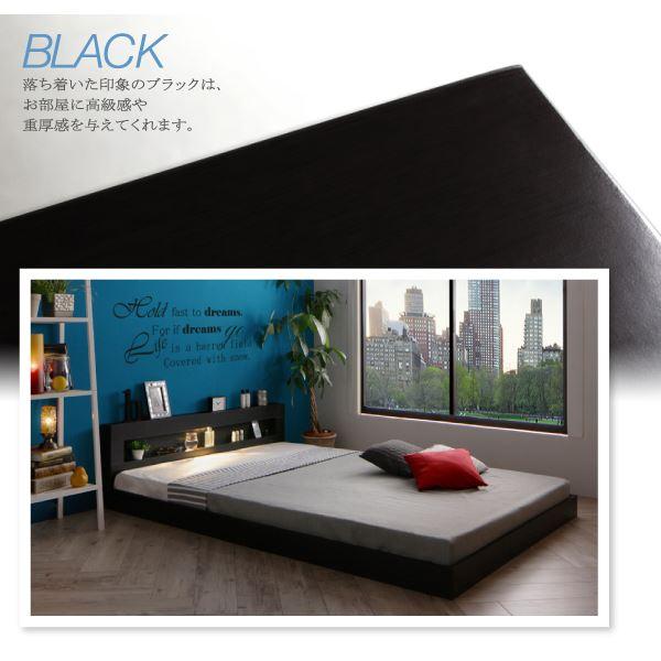 コンセント付きフロアベッド Tessera テセラ フレームカラー:ブラック