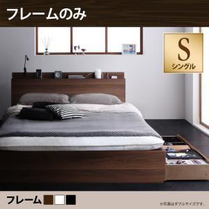 収納ベッド シングル【フレームのみ】フレームカラー:ホワイト スリム棚・多コンセント付き・収納ベッド Reallt リアルト - 拡大画像