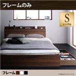 収納ベッド シングル【フレームのみ】フレームカラー:ホワイト スリム棚・多コンセント付き・収納ベッド Reallt リアルト