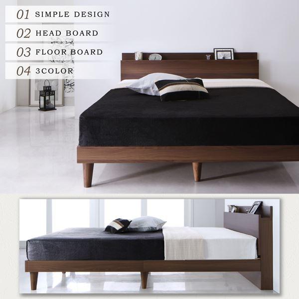 一人暮らしワンルーク用すのこベッド シングル