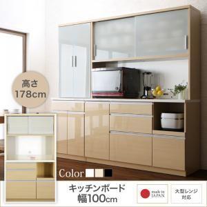 キッチンボード 幅100/高さ178cm カラー:ブラウン 大型レンジ対応 清潔感のある印象が特徴 Ethica エチカ - 拡大画像