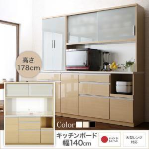 キッチンボード 幅140/高さ178cm カラー:ブラウン 大型レンジ対応 清潔感のある印象が特徴 Ethica エチカ - 拡大画像