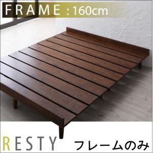 すのこベッド クイーン(Q×1)  【フレームのみ】 フレームカラー:ダークブラウン  デザインすのこベッド Resty リスティー - 拡大画像