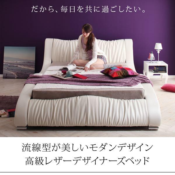 モダンデザイン・高級レザー・デザイナーズベッド Formare フォルマーレ