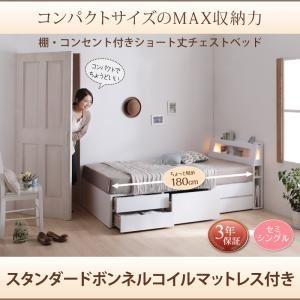 女子ベッド、セミシングル収納ベッド
