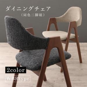 【テーブルなし】 チェア2脚組  脚:WBR  座面カラー:チャコールグレー  古木風×スチール脚ナチュラルモダンデザインダイニング FOLKIS フォーキス - 拡大画像