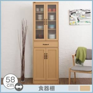 食器棚    メインカラー:ナチュラル  北欧モダンデザインキッチン収納シリーズ Anne アンネ - 拡大画像