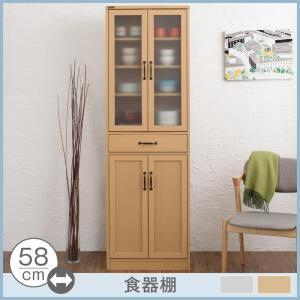 食器棚    メインカラー:ホワイト  北欧モダンデザインキッチン収納シリーズ Anne アンネ - 拡大画像