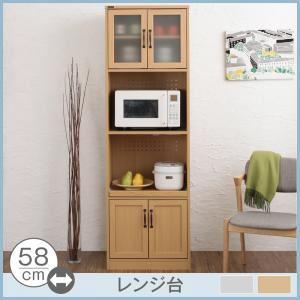 レンジ台 幅58 高さ182   メインカラー:ホワイト  北欧モダンデザインキッチン収納シリーズ Anne アンネ