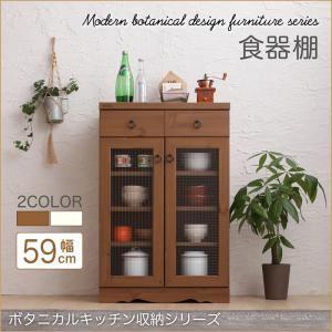 食器棚 幅59 高さ90   メインカラー:ホワイト  木目が美しいモダンボタニカルキッチン収納シリーズ Botanical ボタニカル - 拡大画像