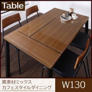 ガラス×ウッドデザイン カフェスタイルダイニングテーブルpaint ペイント